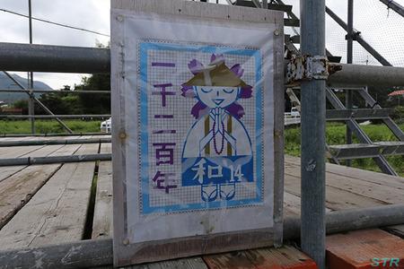 空ちゃん田んぼ2014