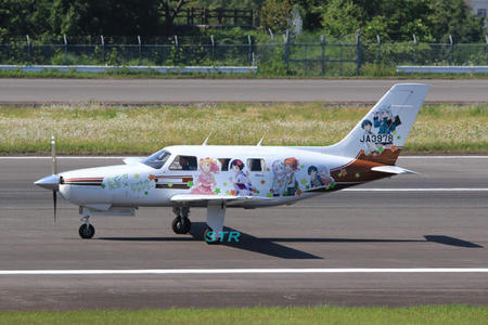 高松空港に「エロマンガ先生」痛飛行機現る