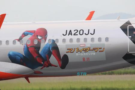 ジェットスター特別塗装機 スパイダージェット