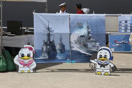 海上自衛隊護衛艦「かが」を見学