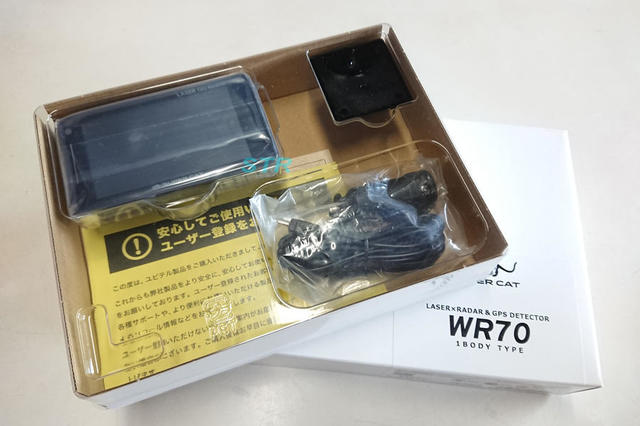 レーザー式移動オービス対応レーダー探知機 ユピテル WR70 購入