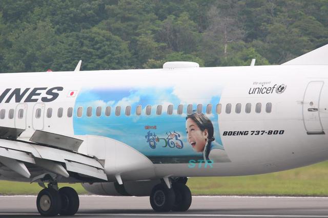 JAL 特別塗装機 「なつぞらジェット」