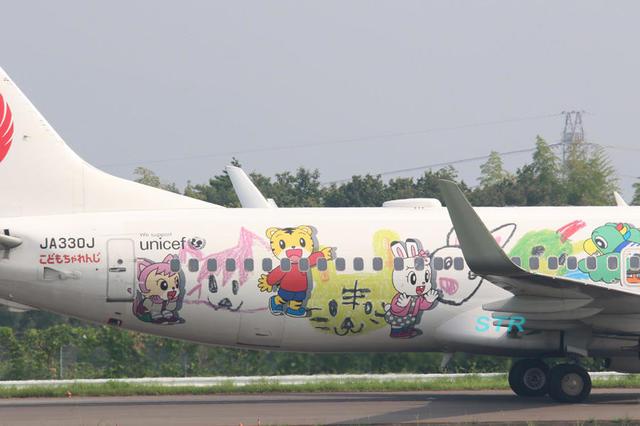 JAL 特別塗装機「しまじろうジェット」