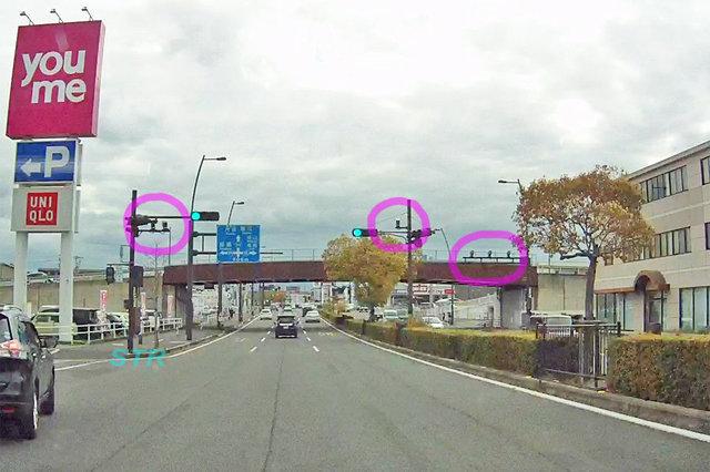 高松市紙町 国道11号線のNシステム