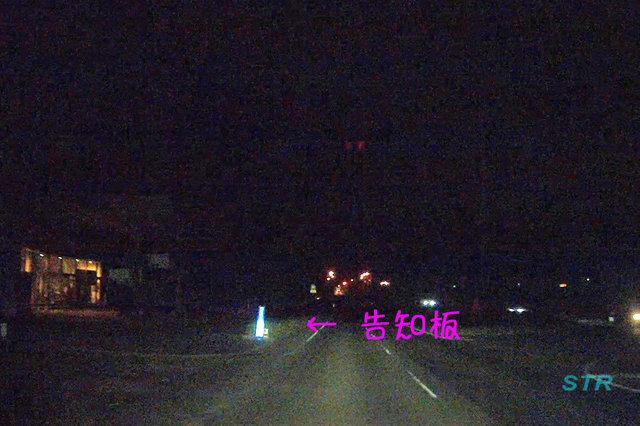 坂出市江尻町 県道186号線 さぬき浜街道で可搬式オービスによる取締り