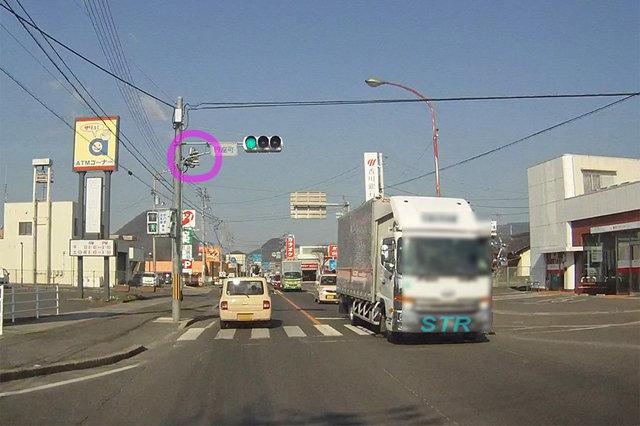 高松市円座町 県道12号線・44号線のNシステム