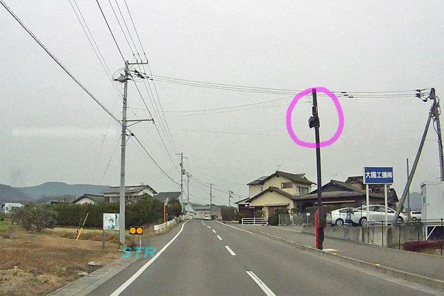 綾川町滝宮 県道184号線のNシステム