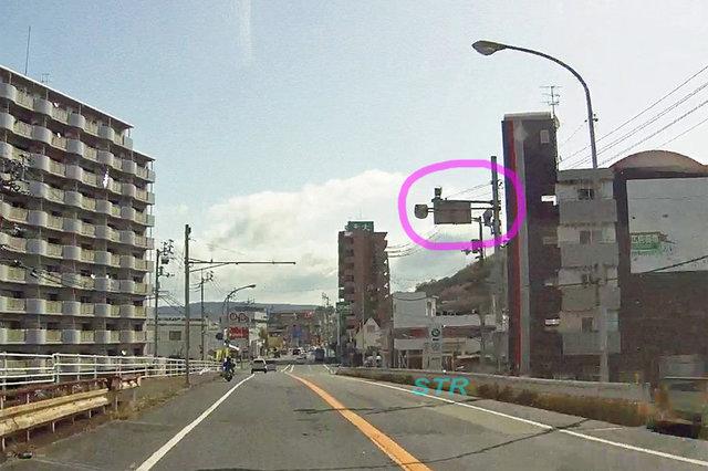 高松市郷東町 県道33号線のNシステム