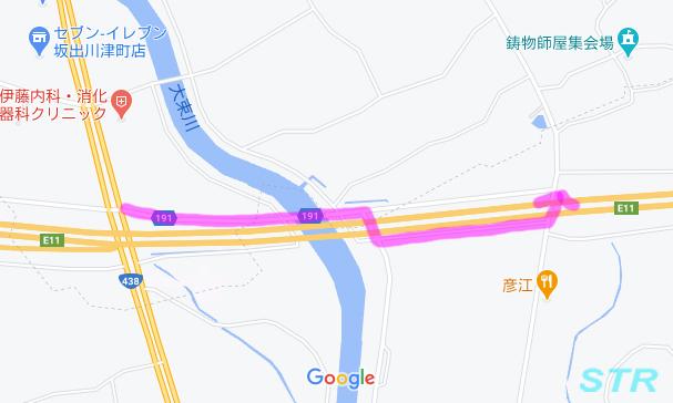 丸亀市飯山町東坂元 高松自動車道高架下での一時不停止違反取締り