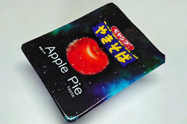 ペヤング アップルパイテイストやきそば