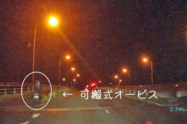 坂出市江尻町 県道186号線さぬき浜街道 新川尻橋での可搬式オービスによる取締り