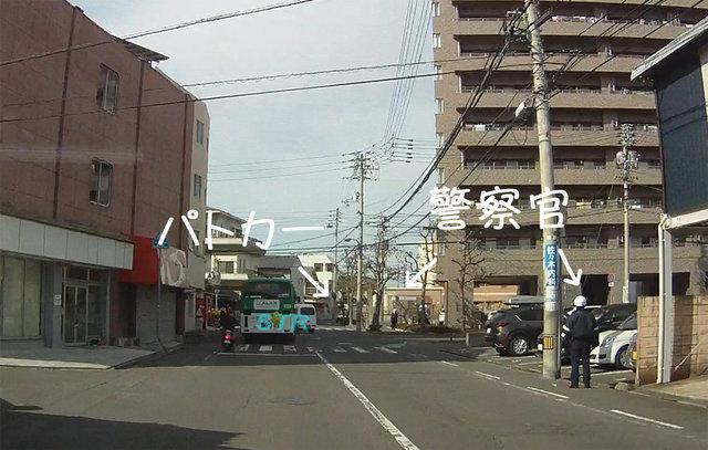 高松市浜ノ町 ロイヤルガーデン高松駅西前での一時不停止違反取締り その2